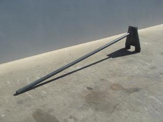 Arrow CARPET POLE
